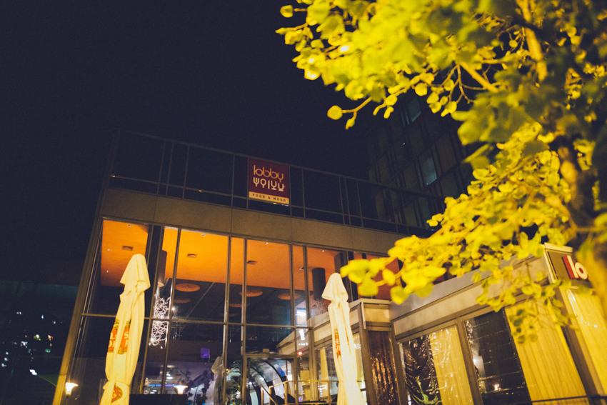 restoran Lobby Zagreb
